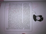Английский для взрослых / English is Not Easy #13, Дарья П.