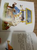 Петушок - Золотой гребешок и чудо-меленка #3, Елена