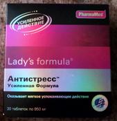 "Биокомплекс Lady's formula ""Антистресс Усиленная формула"", 950 мг х 30 таблеток #7, Ольга"