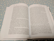 Поток. Психология оптимального переживания | Чиксентмихайи Михай #59, Эдуард Ф.