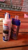 """Очиститель-полироль Sonax """"Xtreme"""", для пластика, с матовым эффектом, 300 мл #14, Алексей"""