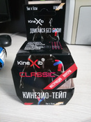 Кинезио-тейп Kinexib CLASSIC (5м*5см) бежевый #9, Ольга М.