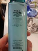 """L'Oreal Paris Аква-флюид для лица """"Гений Увлажнения"""" для сухой и чувствительной кожи с экстрактом Алоэ и гиалуроновой кислотой, 70 мл #6, -"""