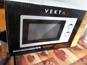 Микроволновая печь Vekta MS720BHW, белый #22, Смольников Владимир Юрьевич