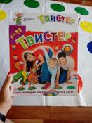 "Семейная игра ""Твистер"" #10, Ксения"