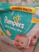 Pampers Подгузники New Baby-Dry 4-8 кг (размер 2) 94 шт #12, Юлия