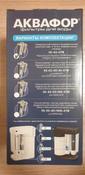 """Комплект сменных картриджей для фильтра """"Аквафор"""", К5-К2-К7М #8, Ольга"""