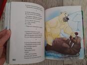 Корней Чуковский. Стихи и сказки | Чуковский Корней Иванович #15, Сюзанна