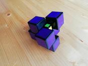Meffert's Головоломка Pocket Cube #13, Кристина