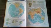 Мир и человек. Полный иллюстрированный географический атлас   Нет автора #6, Александр Т.