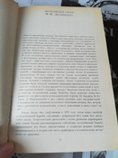 Бесы | Достоевский Федор Михайлович #8, Лена Л.