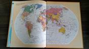 Мир и человек. Полный иллюстрированный географический атлас   Нет автора #2, Александр Т.