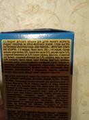 Bebi Премиум каша фруктово-злаковое ассорти молочная, с 6 месяцев, 250 г #13, Шашкина Вера Владимировна