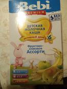 Bebi Премиум каша фруктово-злаковое ассорти молочная, с 6 месяцев, 250 г #14, Шашкина Вера Владимировна
