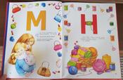 Букварь для малышей от 2-х до 5 | Бахтина Елена Николаевна #14, Татьяна