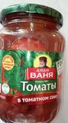 Дядя Ваня томаты в томатном соке неочищенные, 680 г #13, God_Consumer