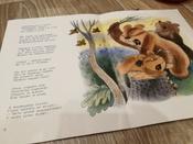 Медвежонок-невежа | Барто Агния Львовна #9, Анастасия