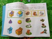Развиваю внимание, память, речь: для детей 2-3 лет | Шкляревская Светлана Моисеевна #12, Лариса И.