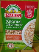 Makfa хлопья овсяные с отрубями, 400 г #12, Ирина