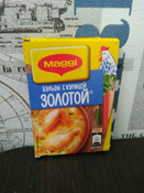Maggi Золотой бульон с курицей, 8 кубиков по 10 г #2, Татьяна