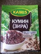 Kamis кумин (зира), 15 г #6, Михайлова Оксана Григорьевна