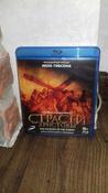 Страсти Христовы (Blu-ray) #7, Александр