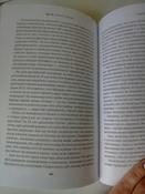Вся кремлевская рать. Краткая история современной России | Зыгарь Михаил Викторович #10, Ольга Р.