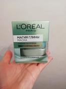 """L'Oreal Paris Маска для лица """"Магия Глины"""" очищение и матирование с эвкалиптом, для всех типов кожи, 50 мл #7, Александра"""