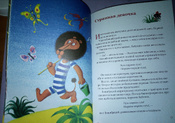 Каникулы Бонифация | Хитрук Федор Савельевич #2, Елена К.