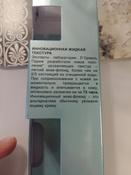 """L'Oreal Paris Аква-флюид для лица """"Гений Увлажнения"""" для сухой и чувствительной кожи с экстрактом Алоэ и гиалуроновой кислотой, 70 мл #11, -"""