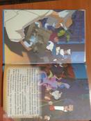 Атлантида: Затерянный мир (DVD + книга) #1, Александра