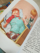 Малыш и Карлсон, который живёт на крыше | Линдгрен Астрид #28, Елена