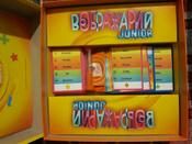 Hobby World Настольная игра Воображарий Junior #9, Елена
