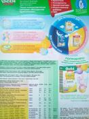 Bebi Премиум каша гречневая низкоаллергенная с пребиотиками, с 4 месяцев, 200 г #19, Пермякова Надежда