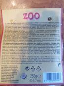 Dalla Costa Зоопарк без яиц со шпинатом и томатами, 250 г #2, Татьяна