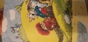 Муфта Полботинка и Моховая Борода;Муфта, Полботинка и Моховая Борода. Книги 1, 2 | Рауд Эно Мартинович #112, Лариса Т.
