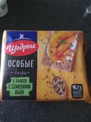 Щедрые хлебцы 5 злаков с семенами льна, 200 г #10, Анохина Мария