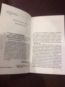 Свой, чужой, родной | Полякова Татьяна Викторовна #2, Вячеслав М.