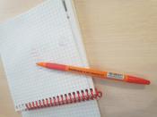 Erich Krause Ручка шариковая R-301 Orange 0.7 Stick&Grip красная 43189 #5, ольга н.