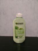 Garnier Молочко для снятия макияжа Основной уход, Экстракт Винограда для нормальной и смешанной кожи, 200 мл #15, Пит