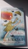 Путешествие к мечте. Блокнот для планов, желаний, решений #7, Олеся Ф