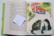 Муфта, Полботинка и Моховая Борода (комплект из 2 книг) #7, Денис Владимирович