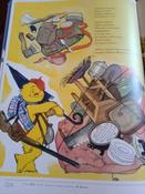 Архив Мурзилки. Том 2. В 2 книгах. Книга 1. Золотой век Мурзилки. 1955-1965 #1, Мила из Тольятти