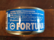 Fortuna тунец филе в собственном соку, 185 г #15, Сергей