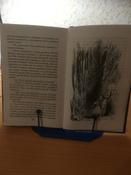 Приключения Тома Сойера | Твен Марк #9, Светлана Ш.