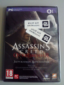 Игра Assassin's Creed: Откровения (XBox360, Русская версия) #4, Сергей Соловьёв