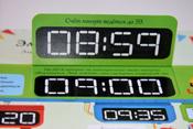 Часы и время #9, Денис Владимирович