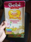 Bebi Премиум каша Печенье с грушами пшеничная молочная, с 6 месяцев, 200 г #10, Карим М.