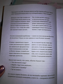 Пиши, сокращай. Как создавать сильный текст   Ильяхов Максим, Сарычева Людмила #9, Дарья П.