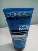 "L'Oreal Paris Men Expert  Гель для умывания ""Hydra Power"", 150мл #3, Данила"